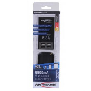 Ansmann High Speed USB charger 6.8A