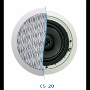 InterM CS-20 Ceiling Speakers - Pair