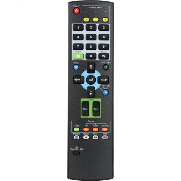 Datavideo Camera PTC-120
