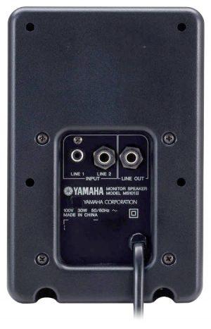 Yamaha MS101 iii